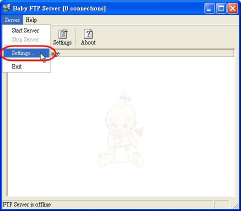 [檔案工具] 3秒快速架好FTP - Baby FTP Server 2128512738_e584e06e3d