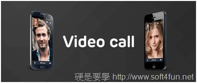 [新聞] LINE 企業年會發布5大新功能:視訊通話、Music、Web Store、MALL、Game image