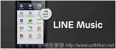 [新聞] LINE 企業年會發布5大新功能:視訊通話、Music、Web Store、MALL、Game image_3