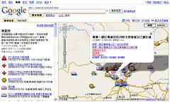 [熱訊速報] Google打造四川地震即時地圖 2497034152_ed47607587_m