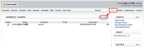 [網站推薦] 超便利網路記事系統 - ClockingIt(多用戶使用篇) 1856867135_fe9d280087