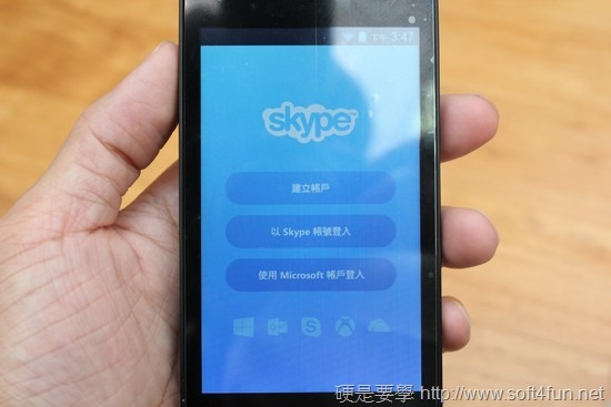 PChomeTalk 首款 Skype Android 專用手機評測 image013