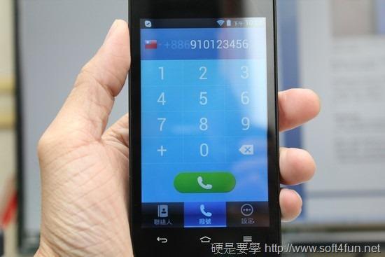 PChomeTalk 首款 Skype Android 專用手機評測 image016