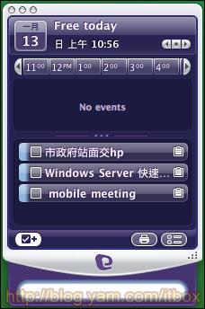 [文書相關] OFFICE 2008 for Mac 轟動上市 2199151855_e9501fd2a6