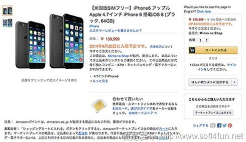 us iphone 6