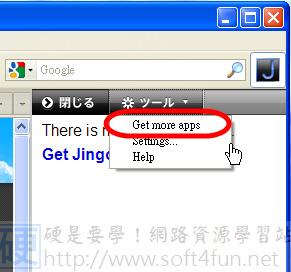瀏覽器變身正妹計時器,邊上網邊看正妹 3992814547_87251a3253