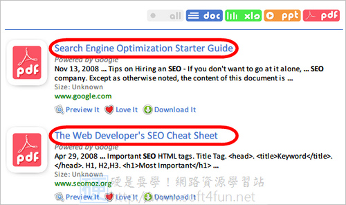 Web2.0的文件搜尋引擎,18萬本電子書免費下載:docjax 3630166875_09c7ff0563