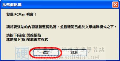 BBS專用打字機,讓貼文原創者得到合理的批幣 3665308413_cd3f06161e