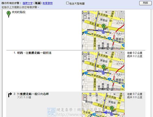 讓 Google 地圖幫您規劃旅行路線 3977401212_68885c1262