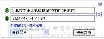 GoogleMap也有航海圖!台灣到澳洲不用搭飛機! 4016604841_5c7a67c3e2