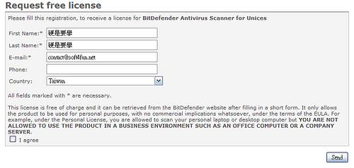 BitDefender 防毒軟體免費 一年免費! 3702247967_efc50bcea2