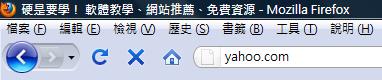 批次刪除特定網站的瀏覽紀錄(Firefox) 3964485943_eab2c1d42b