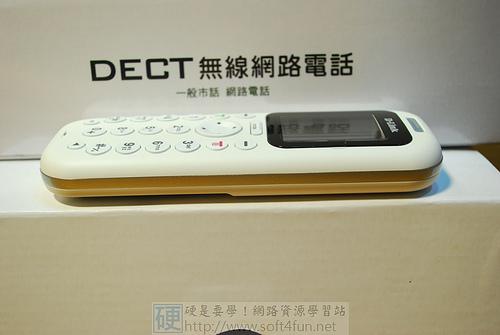 網路時代也要有一台 DHA-150 雙待機網路無線電話 3955403247_8487670f78