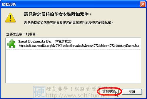 優化書籤工具列,一行讓你「放更多」:Smart Bookmarks Bar 4035194866_c285948a94
