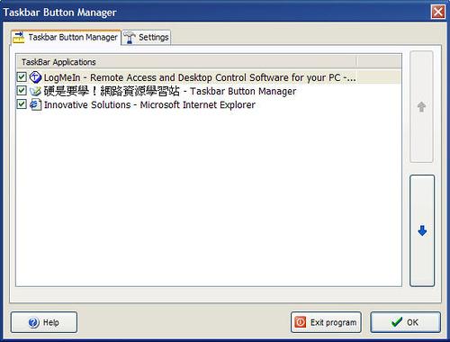 [桌面相關] 調整工具列順序的好工具 - Taskbar Button Manager 453956831_853e5b4c78