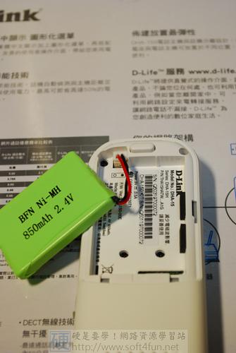 網路時代也要有一台 DHA-150 雙待機網路無線電話 3955404923_86be4bbf19