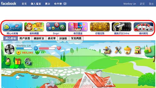 遊戲挖挖挖,10 招尋找 Facebook 遊戲的方法 4022470655_aeaee5235d