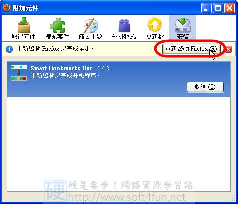優化書籤工具列,一行讓你「放更多」:Smart Bookmarks Bar 4034441433_b2e8edfda4