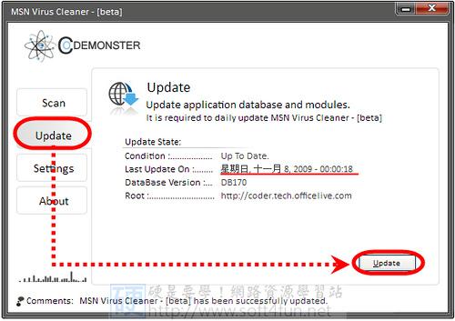 MSN 掃毒解毒程式,解決惱人的病毒問題 4083557088_d766e9a235
