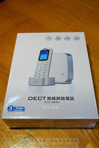網路時代也要有一台 DHA-150 雙待機網路無線電話 3956183622_7aef639730