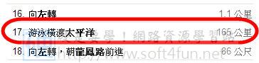 GoogleMap也有航海圖!台灣到澳洲不用搭飛機! 4016605773_366f94a03c