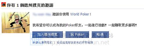 遊戲挖挖挖,10 招尋找 Facebook 遊戲的方法 4022470755_7dbba2b754