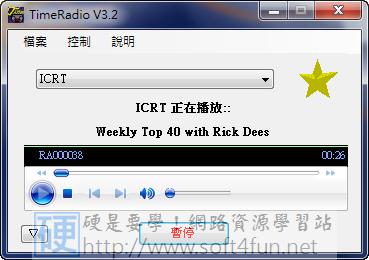 TimeRadio-02