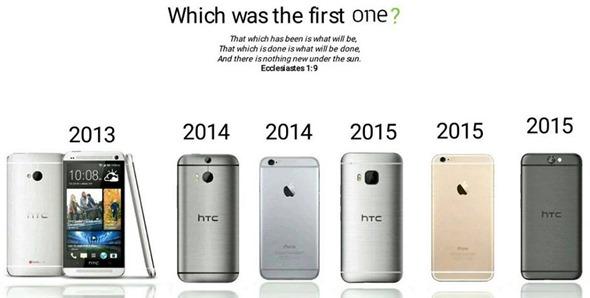 [觀點] HTC One A9 抄襲 iPhone 6s 背面設計一說 lRjkjEj
