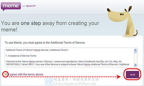 新鮮報:微網誌 Yahoo! MeMe 試用手札 4064547347_716930155a