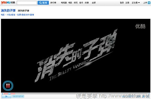 破解優酷、酷6、土豆…等17個中國影音網站限制(Chrome 擴充套件) Unblock-Youku-02_thumb