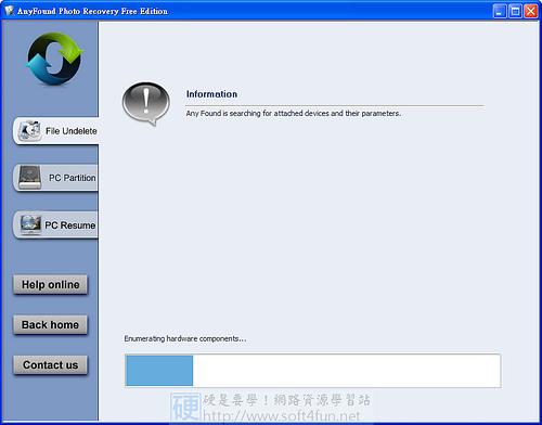 傻瓜照片還原軟體,三個步驟快速救回誤刪的照片 4075663980_337f04bd6d