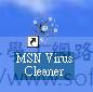 MSN 掃毒解毒程式,解決惱人的病毒問題 4082796983_04e1552d68