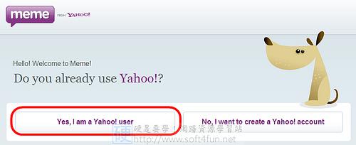 新鮮報:微網誌 Yahoo! MeMe 試用手札 4065293834_db257dfca0