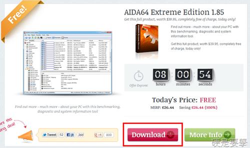 [限時免費] 免費註冊就能下載系統資訊查詢軟體 AIDA64 ,原價 $1214元 AIDA64-05