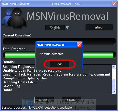 刪除MSN並,幫你砍掉發送病毒訊息的元兇:MSNVirusRemoval 4056423708_66456649c3