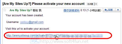 網站監測工具,幫你監測網站是否還在線上 4100509407_d71cd090a4