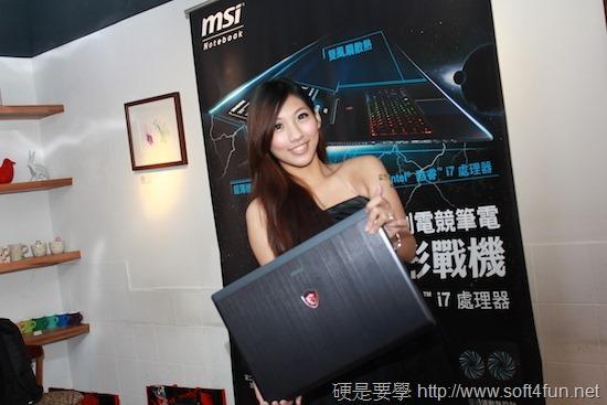 引領視覺新革命,微星筆電新品體驗會 clip_image001