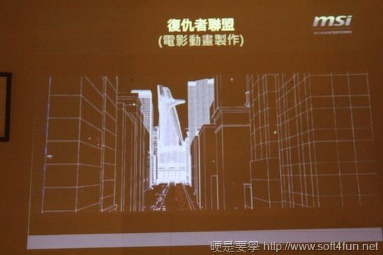 引領視覺新革命,微星筆電新品體驗會 clip_image010