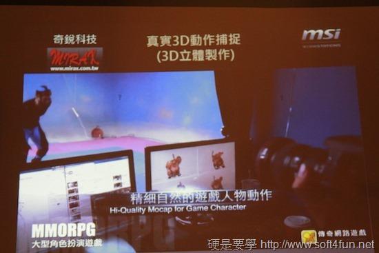 引領視覺新革命,微星筆電新品體驗會 clip_image011