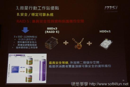 引領視覺新革命,微星筆電新品體驗會 clip_image022