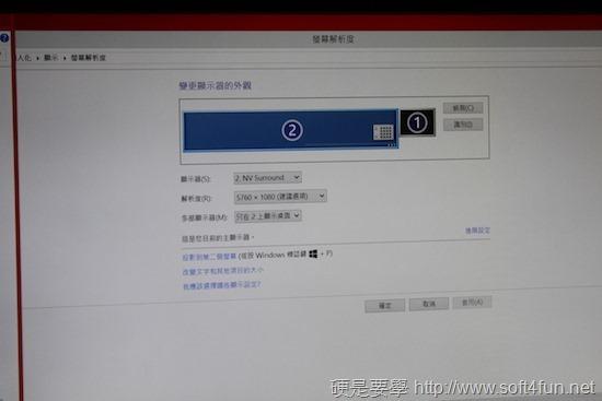 引領視覺新革命,微星筆電新品體驗會 clip_image030