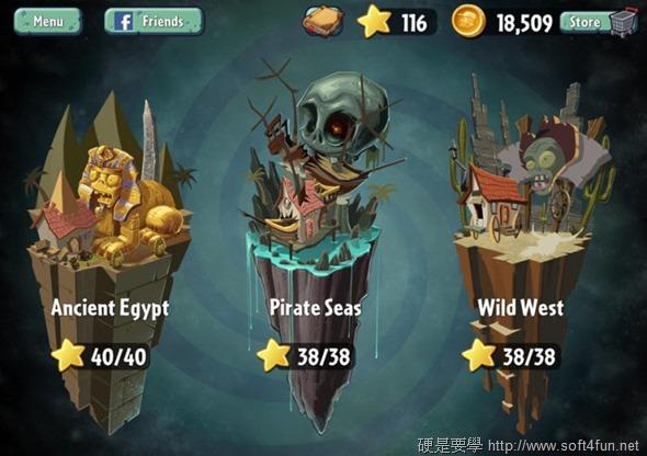 植物大戰僵屍 2 將於 E3 電玩展亮相!iOS 下月首發上陣 pvz2stages