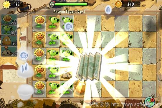 最新大作《植物大戰殭屍2》遊戲體驗心得介紹(含下載方式) 2013-07-12-15.03.55
