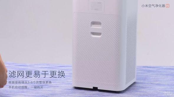 新一代小米空氣淨化器2發布,更小、更輕、更省電 152141n7e7r62ue6za66gj