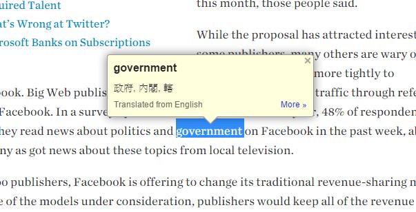 看不懂英文單字?隨選隨查的英文字典、翻譯工具 (免安裝外掛) image