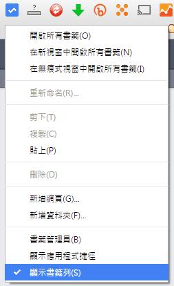 看不懂英文單字?隨選隨查的英文字典、翻譯工具 (免安裝外掛) image_5