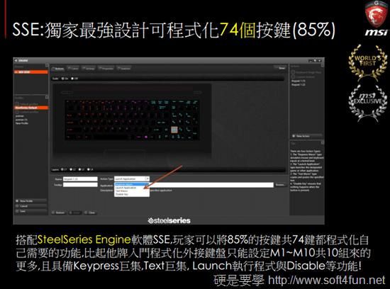 2014 年微星 GS、GT、GE 系列電競筆電新品體驗會 20