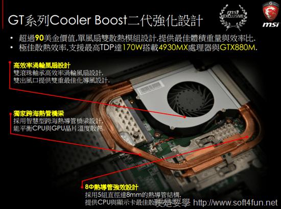 2014 年微星 GS、GT、GE 系列電競筆電新品體驗會 7
