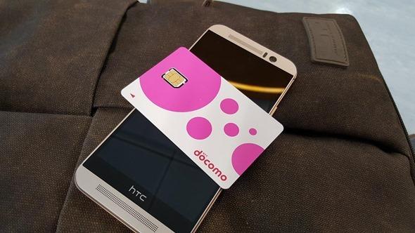 又快又穩,日本上網卡 EZ Nippon 5GB 超大傳輸量實測推薦 12185094_949611698420329_7333726810118069246_o