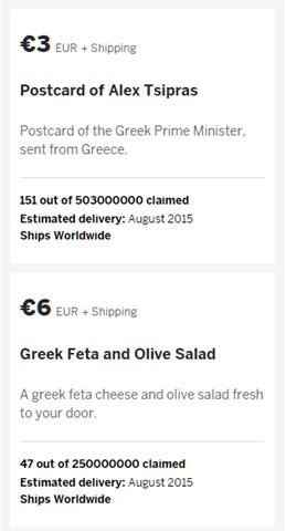 希臘你別倒! 外國網友發起「群募救希臘」 image_4